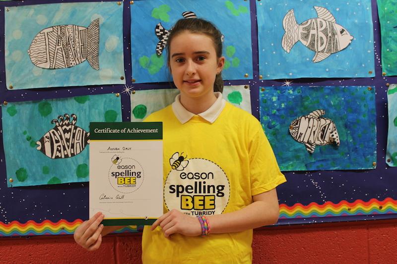 Spelling Bee 2014